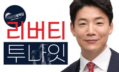 북한원전추진 / 문제인 정권의 국익이란?? …